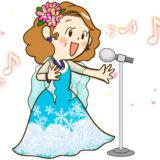 karaoke woman.