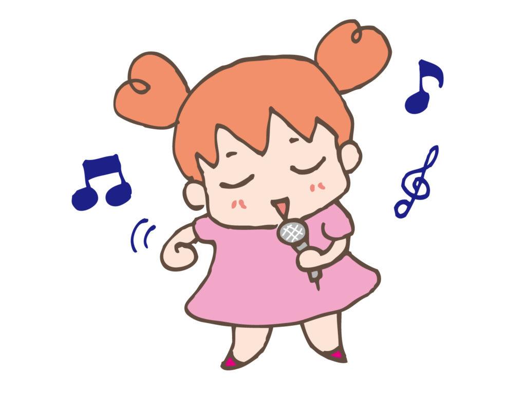 karaoke girl.