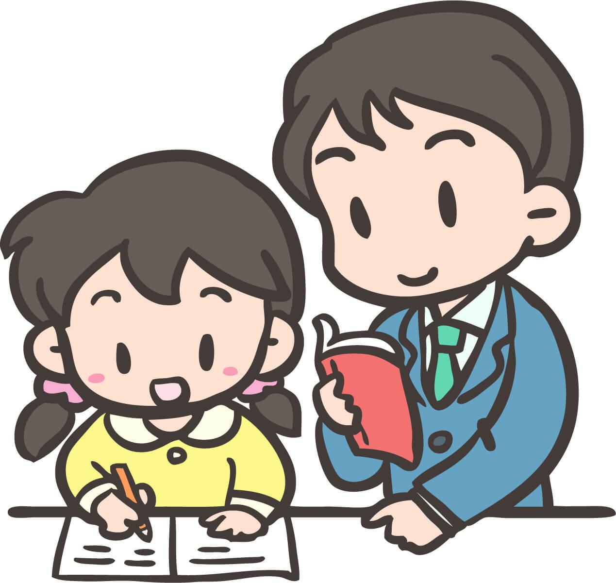 【何を勉強する?】公務員試験の一般教養科目についての全て ...