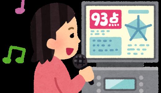 【ニコカラ】JOYSOUNDで持ち込みカラオケを行う方法!キョクナビアプリを使うめう!