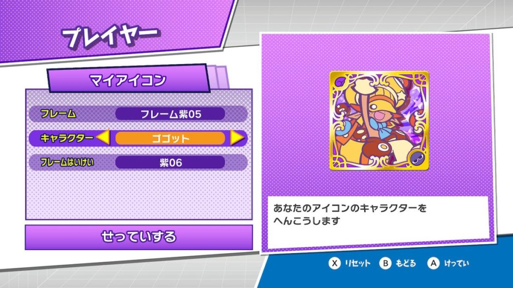 He is one of Puyopuyo's character.