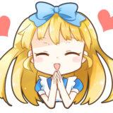 Alice smiling.