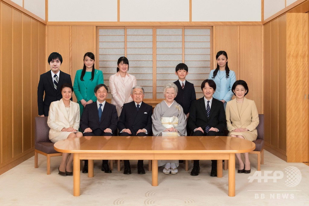 Emperor family and kei komuro.