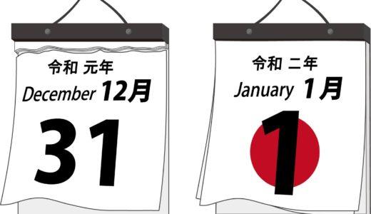 【12月】 フリートーク ☆光のランウェイ☆
