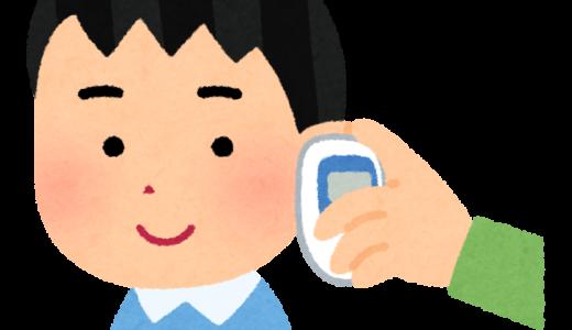【2月】めうにんげんのフリートーク ☆科学の子/ニート脱出☆