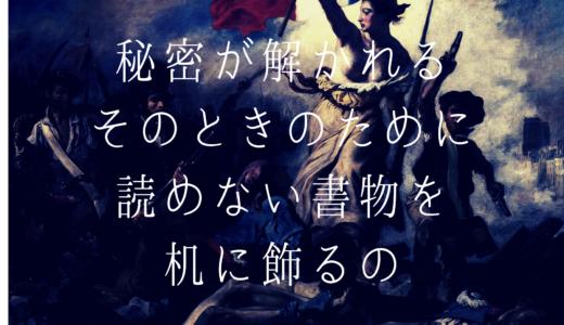【全国】第3回全日本ネット麻雀グランプリで「30位」でした。