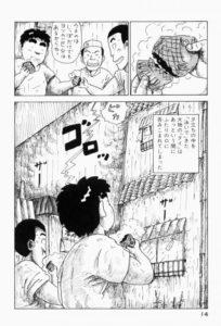 大東京ビンボー生活マニュアルのコースケがたい焼きのうち20円分をきっちり渡す。