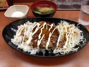 町田 Sガストの温玉ハンバーグ丼