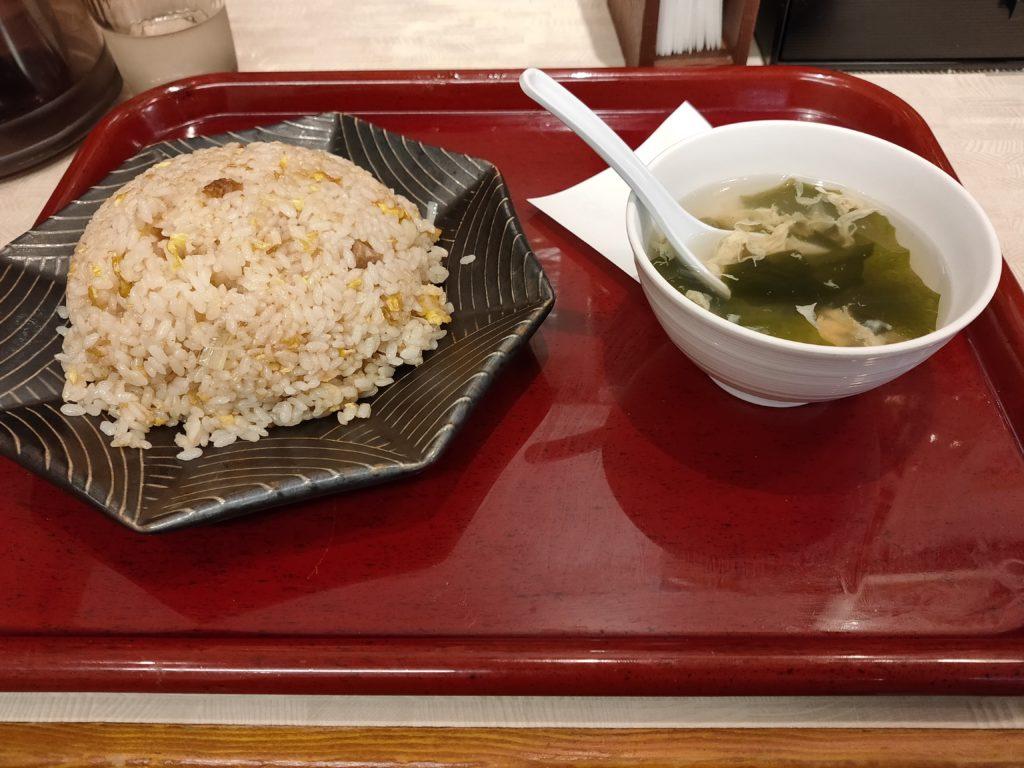 中華食堂一番館の炒飯大盛り