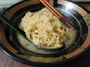 Ichiran noodle